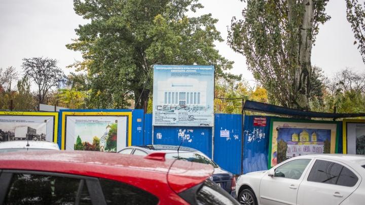 В Ростове участок под бывшим кинотеатром «Россия» грозят забрать из-за долгов