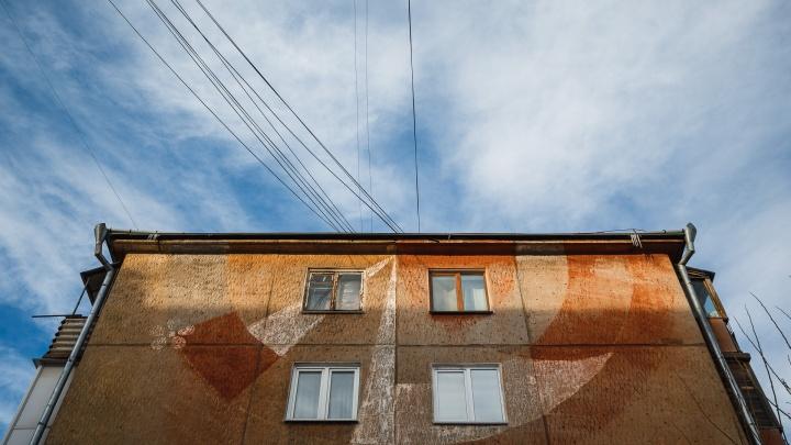 Власти Кемерово рассказали, сколько домов построят в Центральном районе