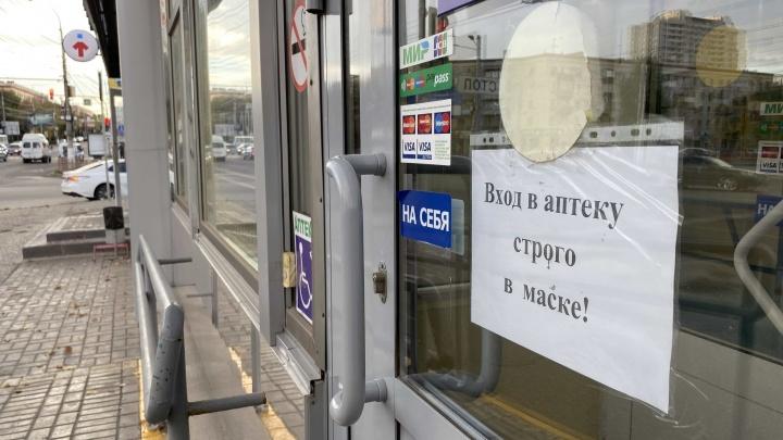 Хоть просто ложись и умирай: жители села Волгоградской области пожаловались на отсутствие аптек в радиусе 25 километров