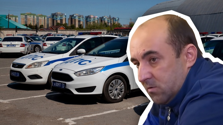 Дело о продаже водительских прав: тюменский подполковник полиции находится в СИЗО