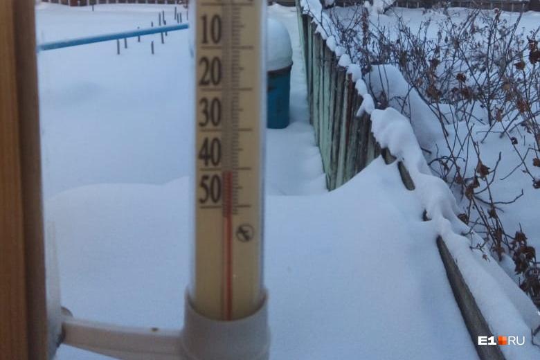 Температура в селе Новоисетском под Каменском-Уральским