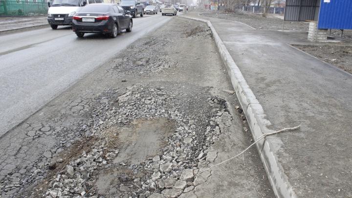 Заплатки Новосибирска: смотрим, во что превратились новые дороги спустя 1–2года после ремонта