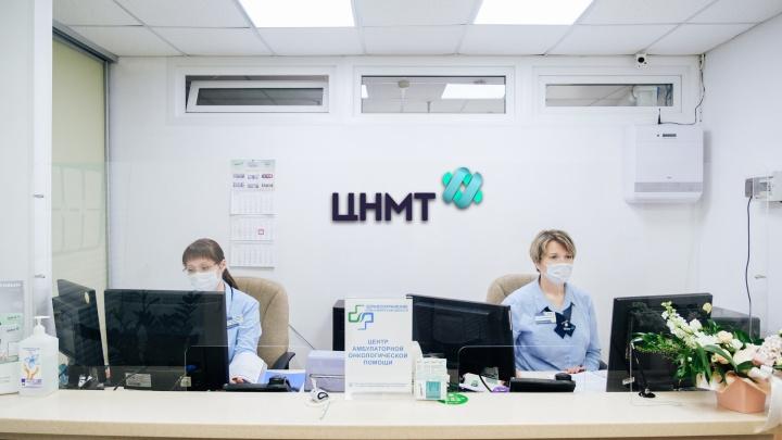 Врачи ЦНМТ приняли участие в глобальном проекте «Заботимся о здоровье вместе!»