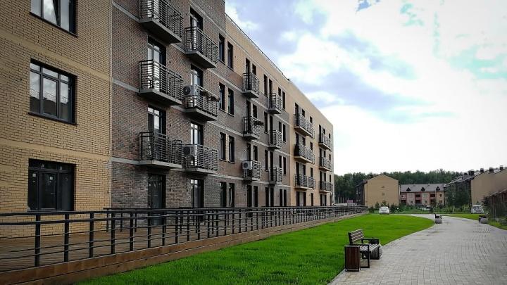 Там свежий воздух и простор: в экоквартале продают квартиры в кирпичных домах в ипотеку под 2,7%