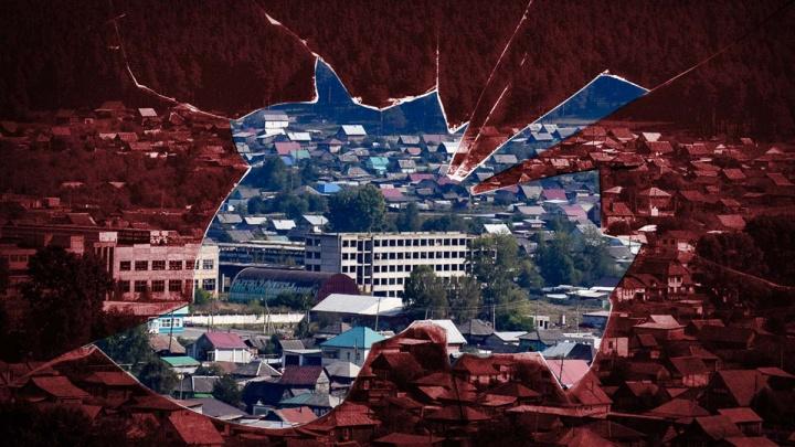 Горы жаждут возмездия: о чём рассказало самое крупное на Южном Урале землетрясение