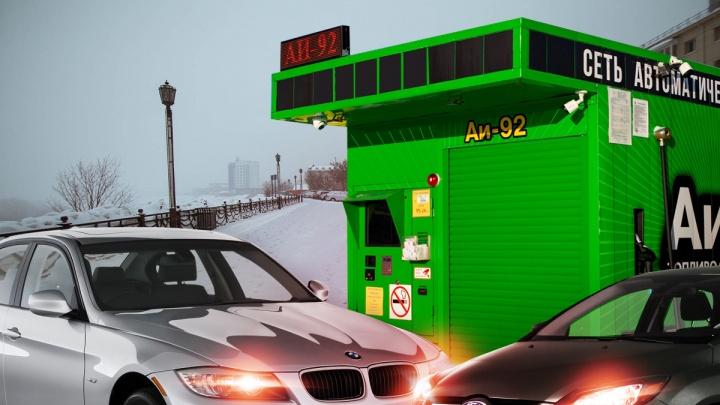 В Тюмени появились АЗС самообслуживания с дешевым бензином— как они устроены и законны ли вообще