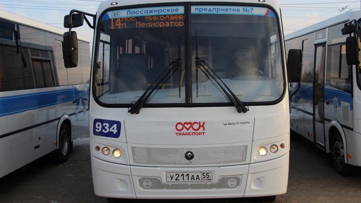 Дополнительные автобусы № 14 начнут доезжать до улицы Нефтезаводской по вечерам