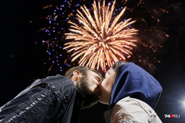 Где бы вы ни отмечали (или не отмечали), просто побольше целуйтесь
