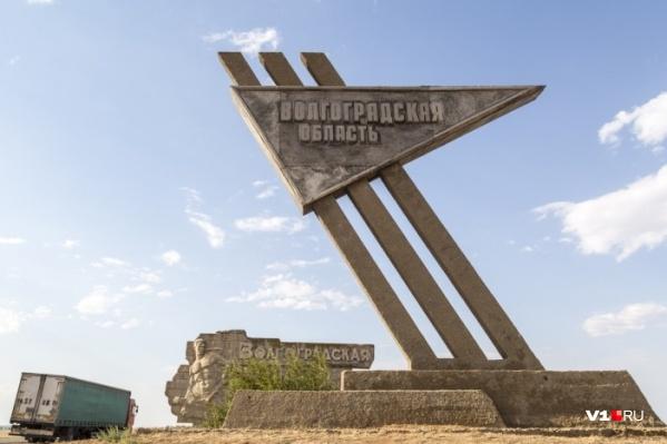 ЧП произошло в Старополтавском районе области