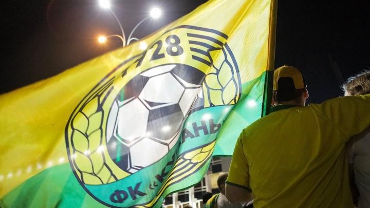 Болельщики выкупили логотип ФК «Кубань» за 5,4 миллиона рублей. 93.RU узнали, зачем они это сделали