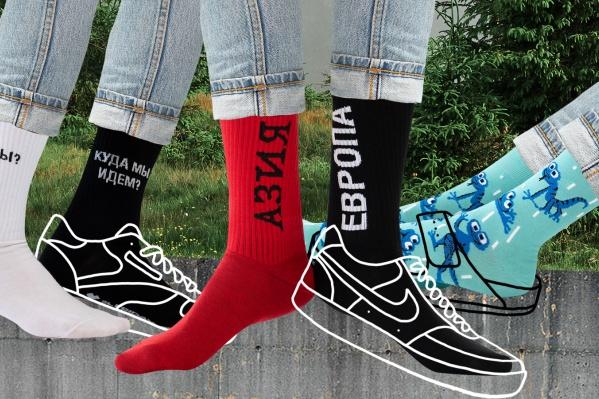 В новом наборе шесть пар носков