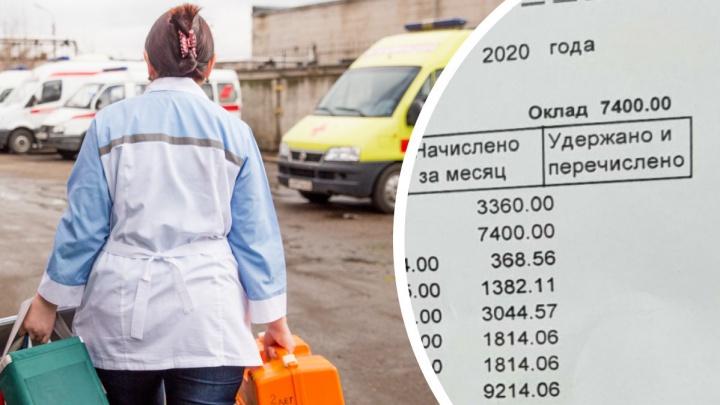 «Такие деньги видела только раз»: врачи и водители скорой раскритиковали зарплатную статистику чиновников