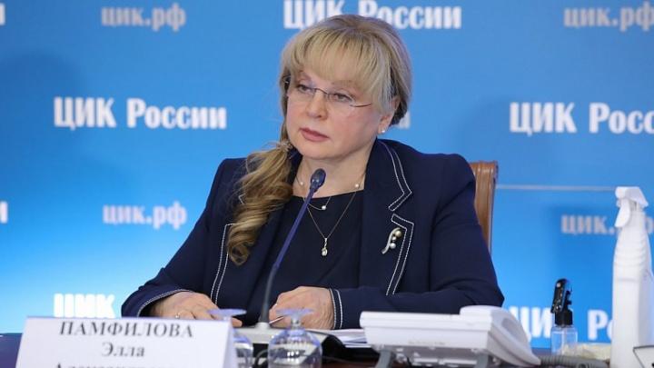 Элла Памфилова останется председателем ЦИК еще на пять лет