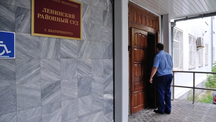 В Екатеринбурге будут судить бизнесмена, который нанял киллера, чтобы убить конкурента