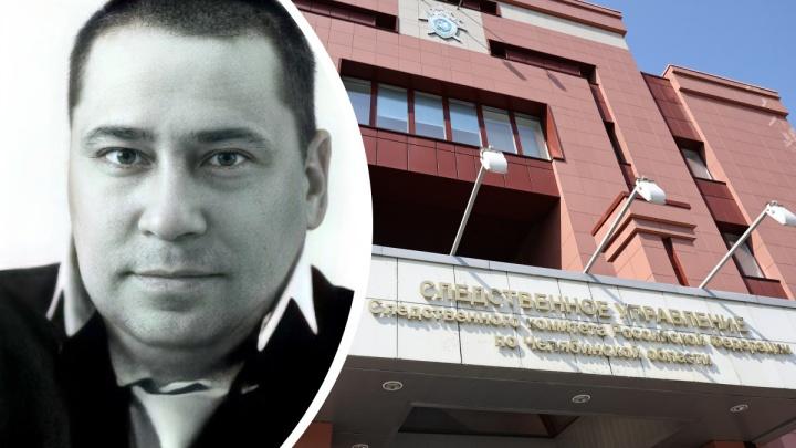 СК отказался сообщать информацию о решении по факту ранения судьи на охоте под Челябинском