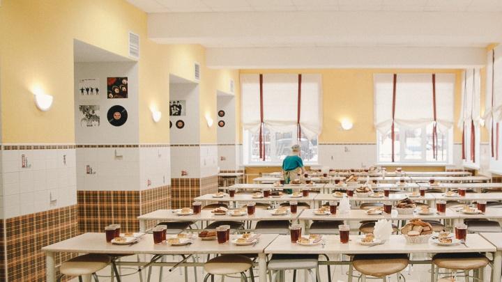 Тюменских школьников будут кормить по-новому: что будет у детей на обед
