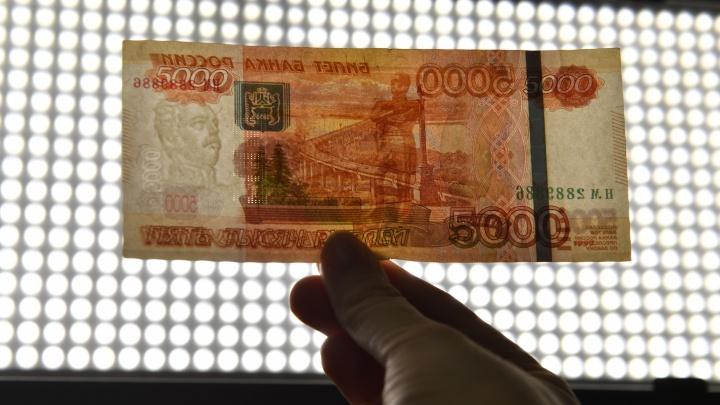 Что появится на купюре 5000 рублей? Центробанк раскрыл шорт-лист объектов Екатеринбурга