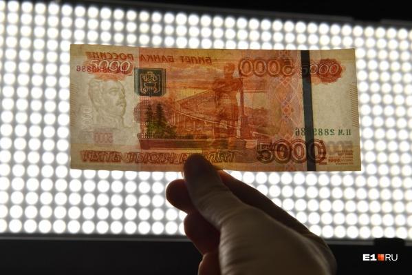 Банкноты в 5000 рублей изменятся в 2023 году