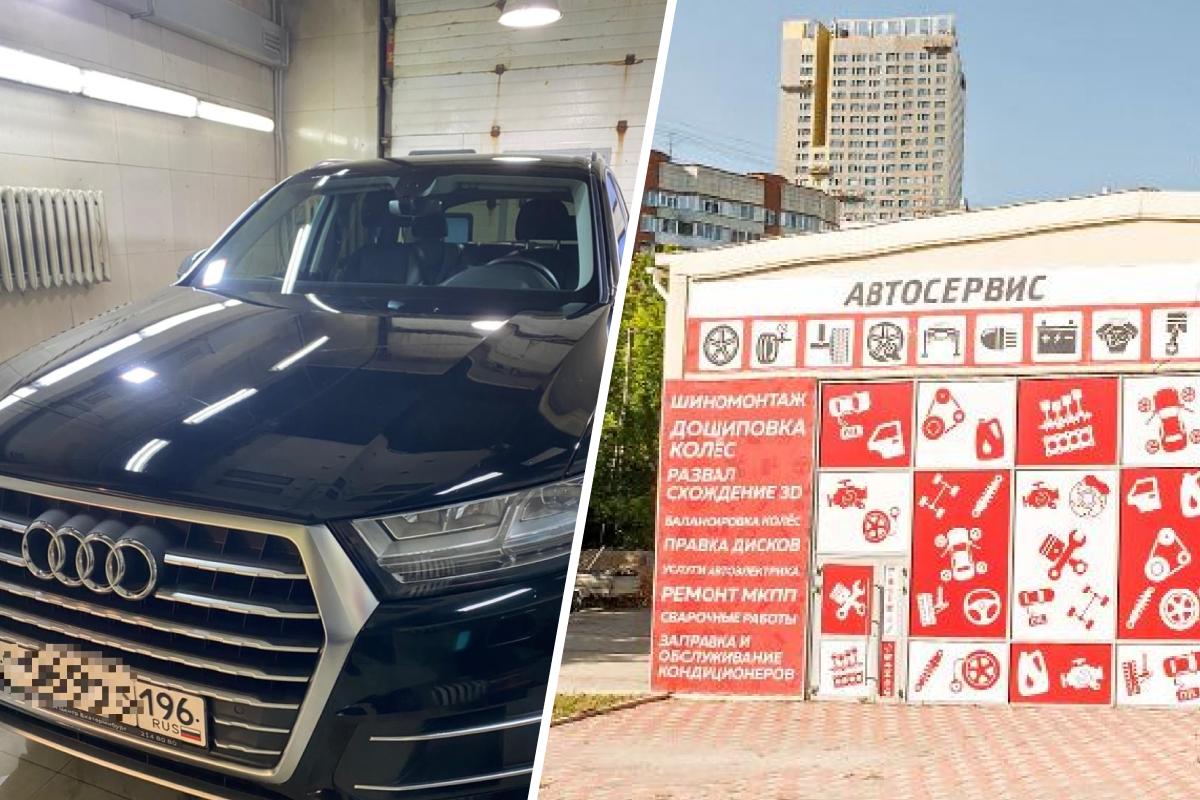 Житель Екатеринбурга сдал Audi Q7 в сервис и уехал в отпуск. Ему вернули изуродованную машину