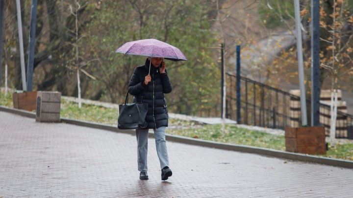 Будет ли дождь? Какая погода ждет ростовчан в эти выходные