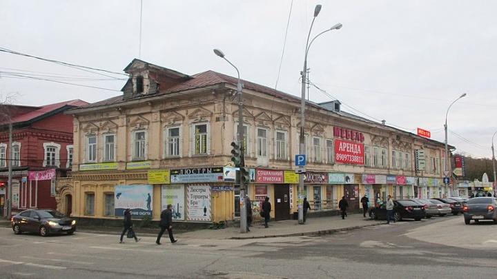Прокуратура потребовала отреставрировать в Перми старинное здание компании «Зингер»