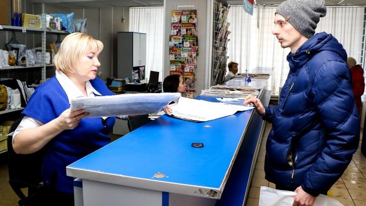 «Доставка товаров на дом — часть социальной миссии»: «Почта России» прокомментировала увольнения в Дзержинске
