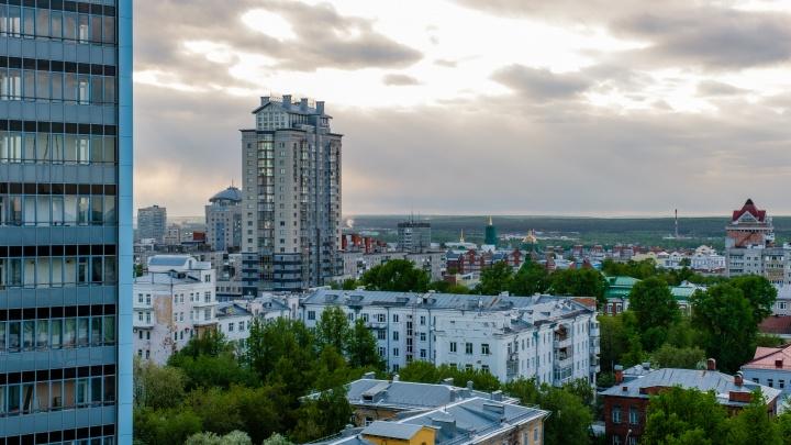 «Промохать» и «мяргать». Аналитики составили список слов, характерных для Пермского края
