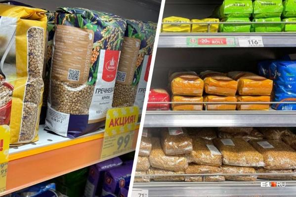 Мы сравнили цены на гречку в магазинах Екатеринбурга