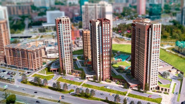 Новый центр города: где купить квартиру с подходящей планировкой и безопасным двором