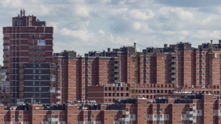 Однушка от 7,5 квадратного метра: администрация Волгограда закупает квартиры для расселения из аварийного жилья