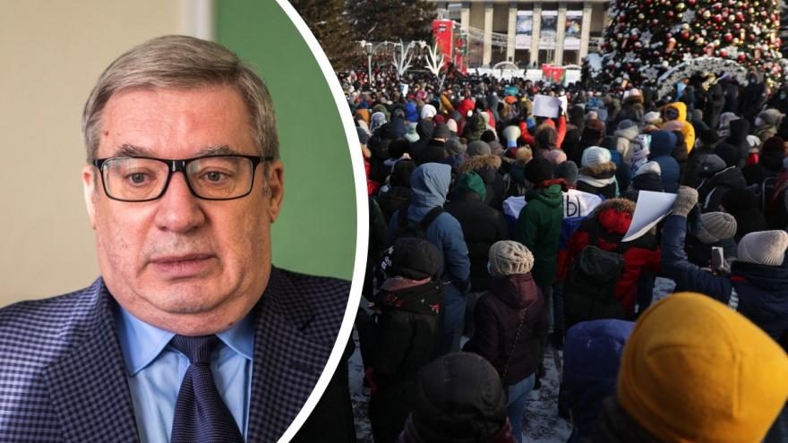 Виктора Толоконского заметили на шествии в поддержку Навального — он рассказал НГС, зачем туда пришел