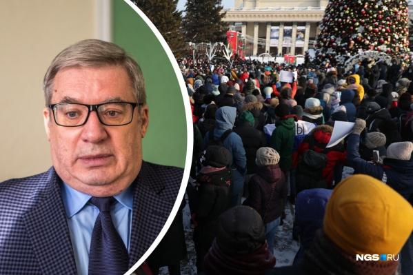 Виктор Толоконский пришел на площадь Ленина 23 января