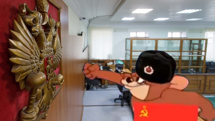 Под Волгоградом оштрафовали 18-летнего парня за свастику в мультфильме «Том и Джерри»