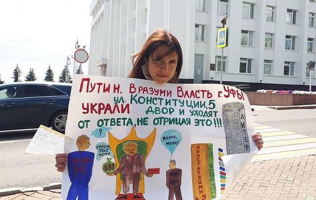 В Уфе жители дома на Конституции решили возобновить голодовку. Они обвиняют власти в бездействии