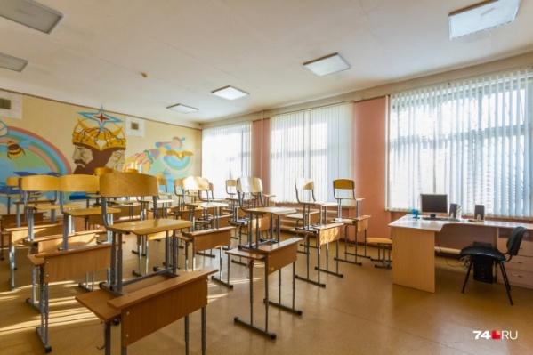 Оперштаб принял решение по режиму обучения школьников в Курганской области