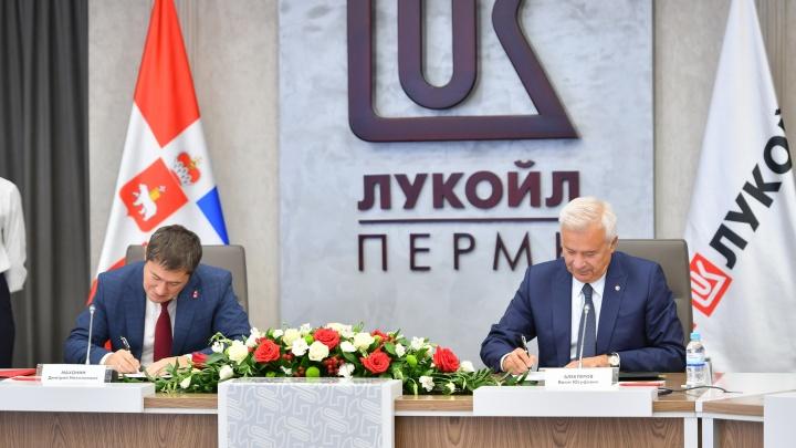 ЛУКОЙЛ и Пермский край подписали меморандум о сотрудничестве