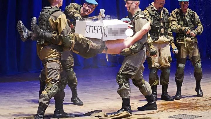 «Они не любят дырявых»: в Ярославле юные десантники устроили на сцене ДК перформанс «Смерть п.....м»