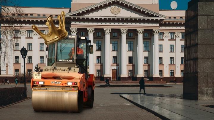 Лучшие подрядчики Тюменской области: каким компаниям достаются самые денежные закупки