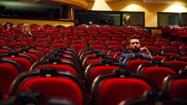 Увольнение по собственному желанию. В Тюменском концертно-театральном объединении сокращают сотрудников
