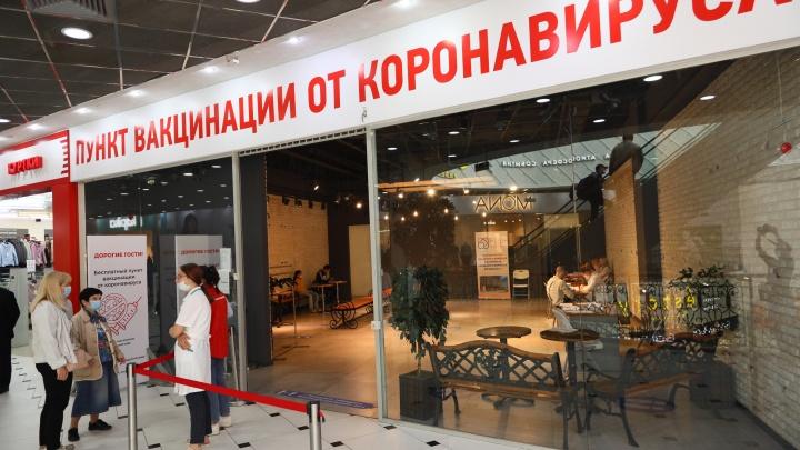 Где привиться от ковида в Свердловской области: график с 9 по 15 октября