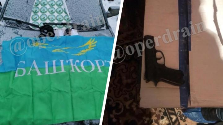 СМИ: в Башкирии задержали членов запрещенной организации «Башкорт». У них изъяли оружие и боеприпасы