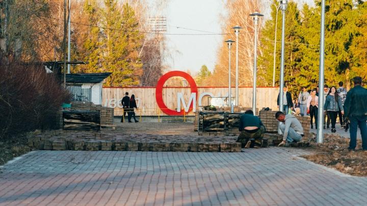 Подрядчика, сорвавшего благоустройство Советского парка, заставили исправить недостатки до мая