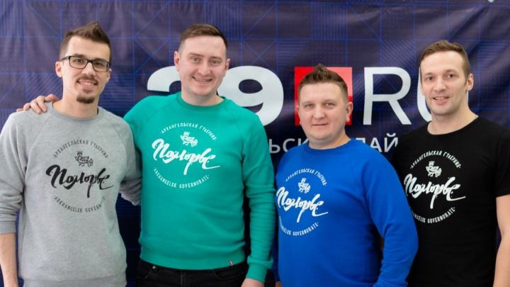 Команда «Поморские»: как наши комики пытаются попасть на телевидение и есть ли цензура в юморе