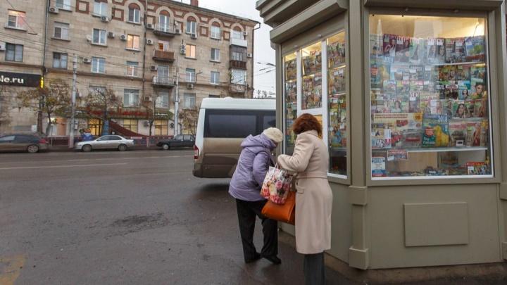 В центре Волгограда уцелевшие киоски «Союзпечати» будут торговать продуктами