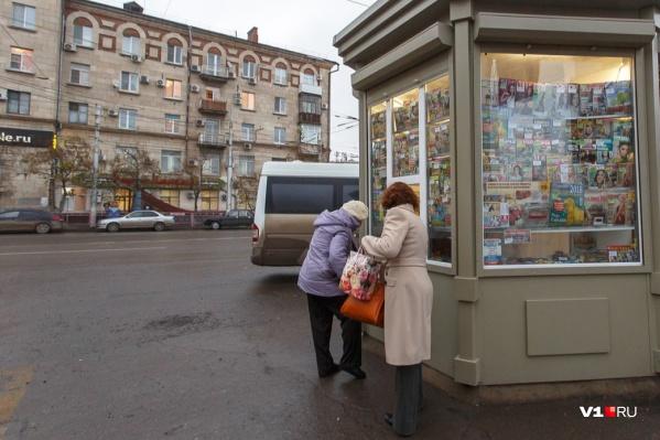 Из одиннадцати киосков в Центральном районе выжили только семь