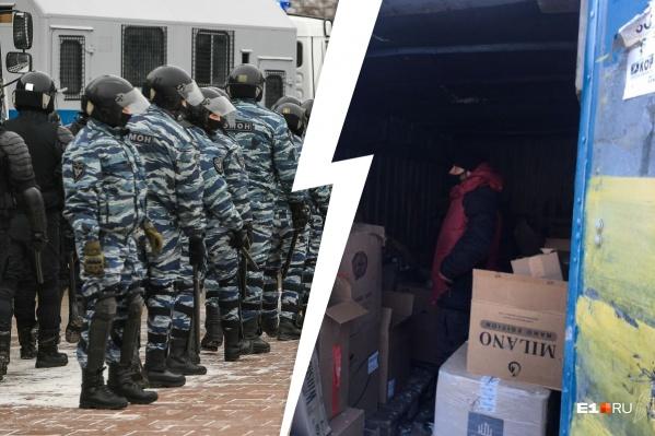 """Полиция обнаружила в одном изгрузовых боксов<nobr class=""""_"""">18 тысяч</nobr> пачек контрафактных сигарет"""