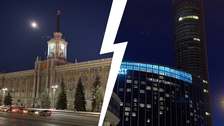 Екатеринбург на час погрузился во тьму. Видео