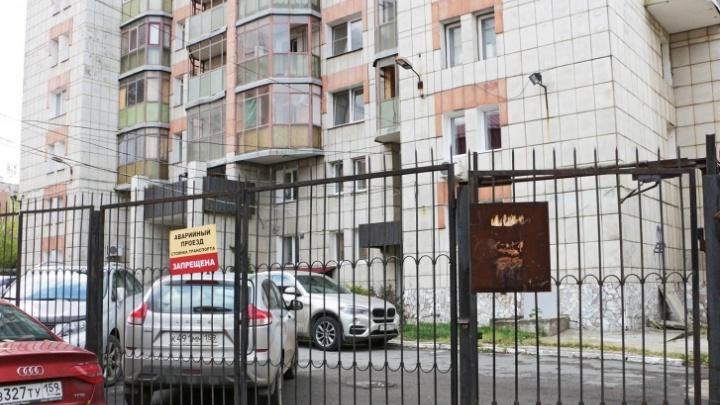 Найдите свою УК: в Пермском крае опубликовали рейтинг управляющих компаний