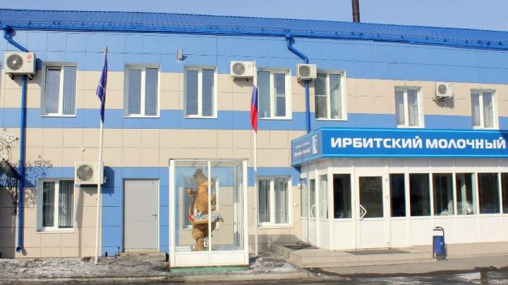 Куйвашев отказался от идеи продать главный молочный завод Свердловской области