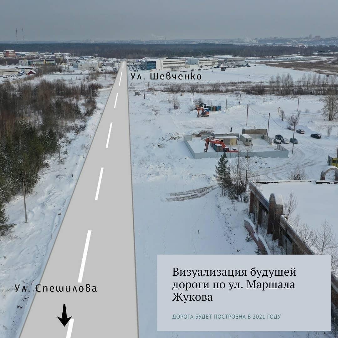 Это примерная визуализация дороги